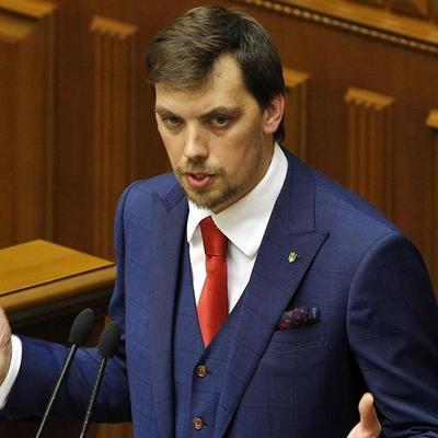 Зеленский рассмотрит заявление Гончарука об отставке - Офис президента