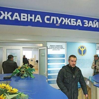 В Украине резко подскочила безработица.