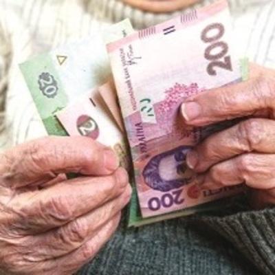 Украинские пенсионеры потеряют свои пособия