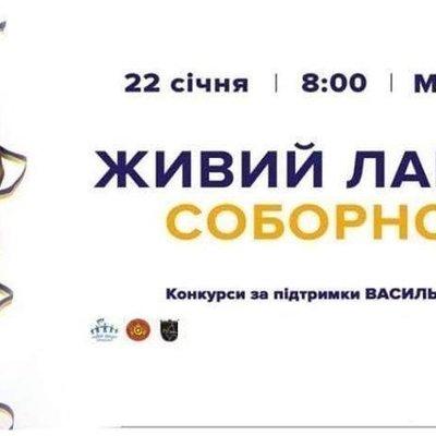 Утром 22 января берега Киева соединит