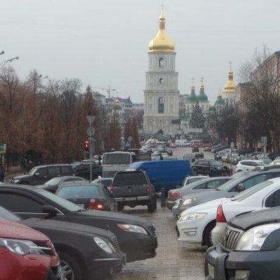 В Киеве появился новый