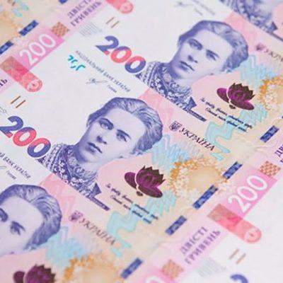 Новая банкнота в 200 грн — внешний вид и элементы защиты