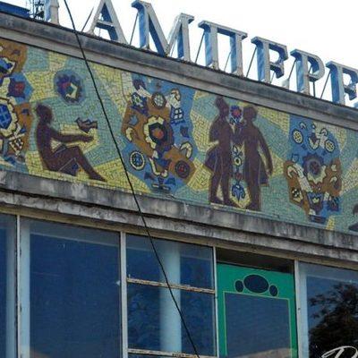 Верховный суд отобрал у Киева кинотеатр «Тампере»