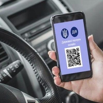 Забыли паспорт — права в смартфоне помогут сесть в поезд или на самолет