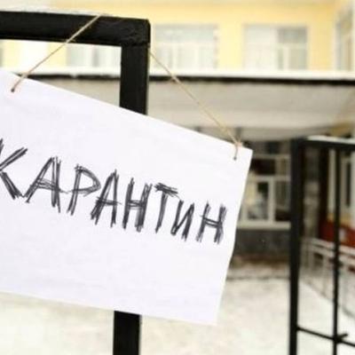 В Киеве на карантин закрыли 1 школу, еще 8 работают в ограниченном режиме