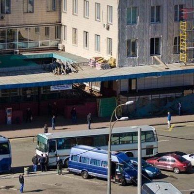 На продажу выставили 6 киевских автостанций