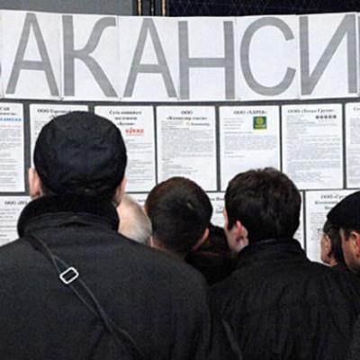 В Киеве безработными зарегистрировались около 2 тысяч бывших высокопоставленных чиновников и госслужащих