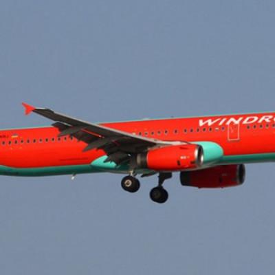 Украинская авиакомпания намерена запустить рейсы в Загреб и Любляну из Киева
