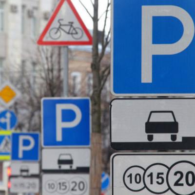 """Власти Киева объявили о старте пилотного проекта по внедрению """"умной"""" системы оплаты парковки"""