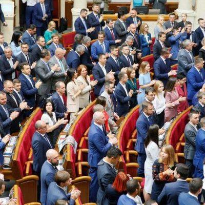 Верховная Рада поддержала уменьшение количества нардепов