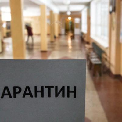 Школы Славутича на Киевщине закрываются на карантин с 6 февраля