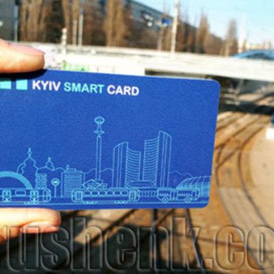 В Киеве можно приобрести Kyiv Smart Card уже на 24 станциях метрополитена — список