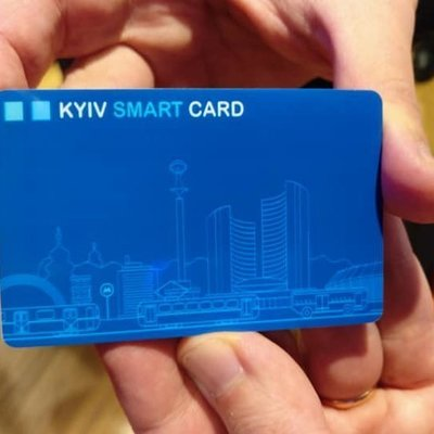 Тестировщики е-билета в Киеве приступают к работе