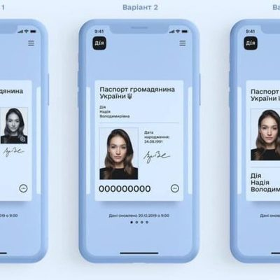 Паспорт в смартфоне — максимально простой и с большим фото