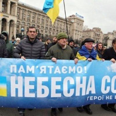 В Киеве пройдет марш памяти Героев Небесной сотни