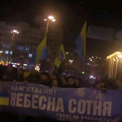 В Киеве прошло шествие в память о погибших на Майдане