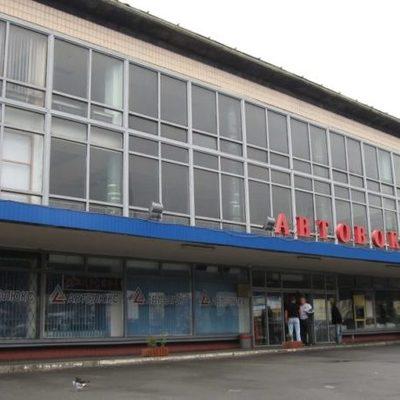 Киевские автовокзалы ушли с молотка на аукционе