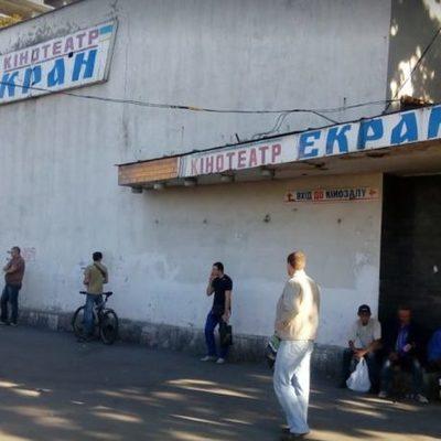 В Киеве кинотеатр со столетней историей выгорел полностью