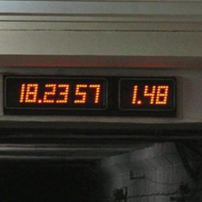 В столичном метро появятся табло обратного отсчета времени