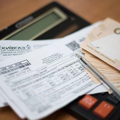 Киевляне получат платежки за коммуналку нового образца