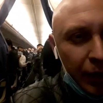 В Киев из Милана прибыл самолет с больными иностранцами – очевидец
