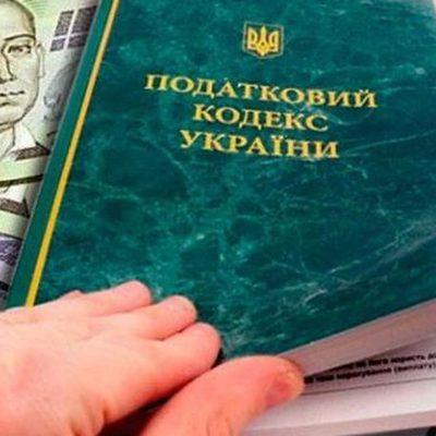 Бизнесу предложили налоговые каникулы — 7 льгот на 2 месяца