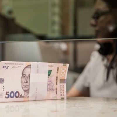 Как будут работать банки до 3 апреля