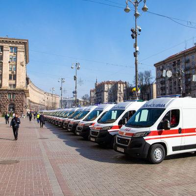 Киев получил 39 машин скорой помощи с аппаратами искусственной вентиляции легких