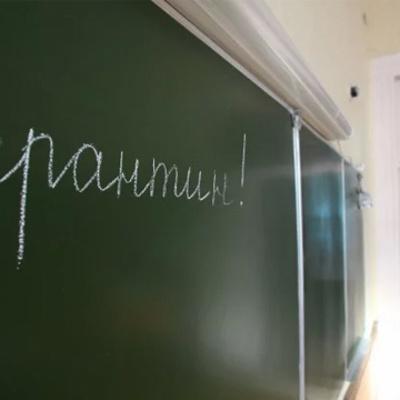 В Киеве отменили прием детей в первые классы