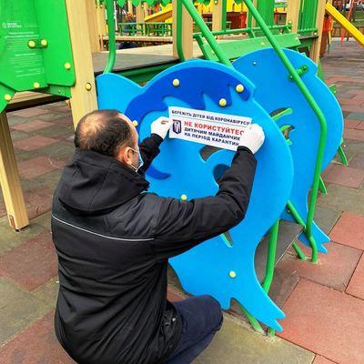 На детских и спортивных площадках, в киевских парках и скверах размещают запретные таблички