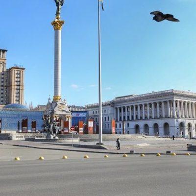 40% киевлян могут уволить — исследование