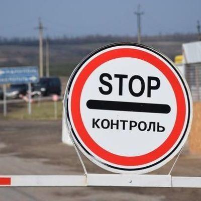 На въездах в Киев измерение температуры станет обязательным в случае ухудшения ситуации с COVID-19