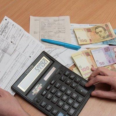 Инструкция для оформления субсидии онлайн гражданам, которые потеряли работу в связи с карантином