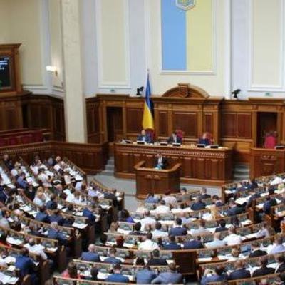Депутаты проголосовали за новых министров