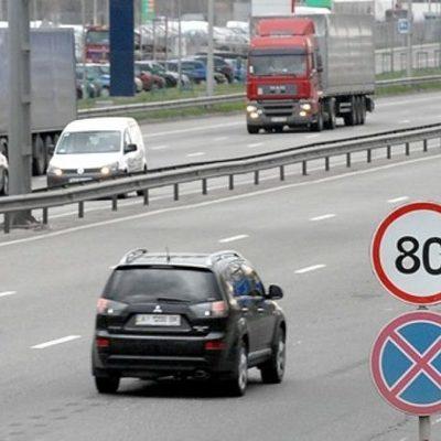 17 улиц Киева, где сезонное ограничение скорости повысили до 80 км/ч (СПИСОК)