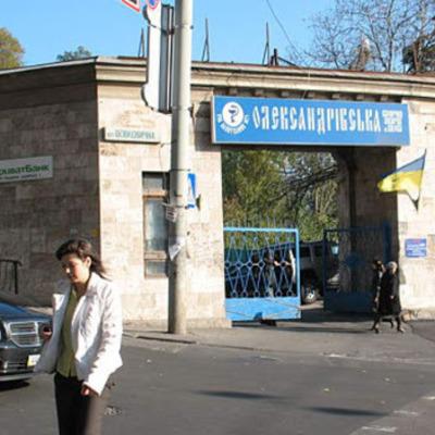 В Киеве сообщили о минировании Александровской больницы