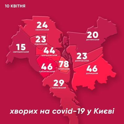 В столице уже 348 подтвержденных случаев заболевания COVID-19