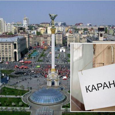 В Киеве ввели принудительный карантин в местах очага коронавируса