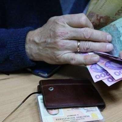 Какие пенсии получат украинцы после индексации в мае