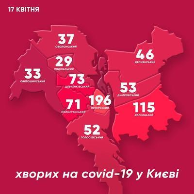 Брифинг Кличко 17 апреля