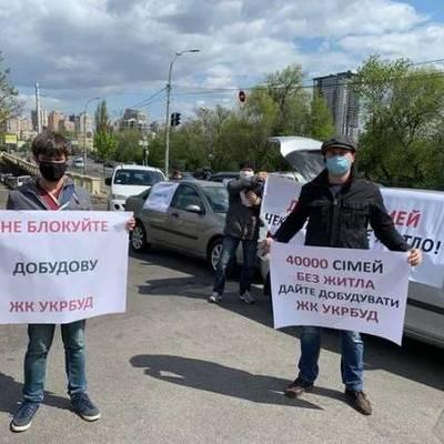 Инвесторы «Укрбуда» пикетировали под зданием Минобороны