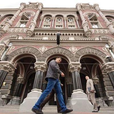 НБУ спрогнозировал модель выхода экономики Украины из кризиса