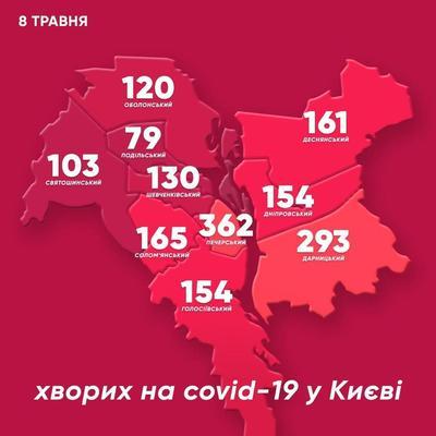 Количество зараженных коронавирусом в Киеве перевалило за 1700