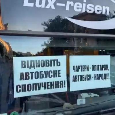 Автоперевозчики парализовали центр Киева