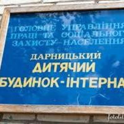 В Дарницком интернате подтвердили Covid-19 у 81 человека