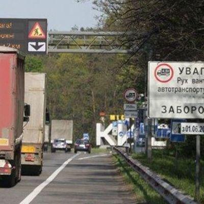 В Киеве запретили въезд грузовикам: на каких трассах работает ограничение