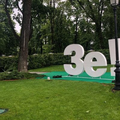 Зеленский сегодня дает большую пресс-конференцию в Мариинском парке: онлайн