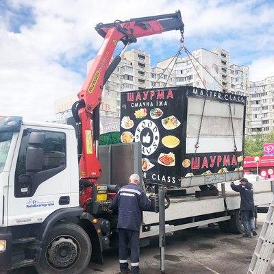 В Киеве ликвидируют ларьки с шаурмой