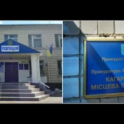 На Киевщине расформировали отдел полиции: копов подозревают в изнасиловании