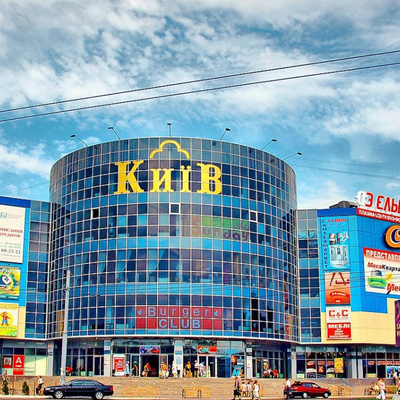 В Киеве разрешили открыть ТРЦ и гостиницы